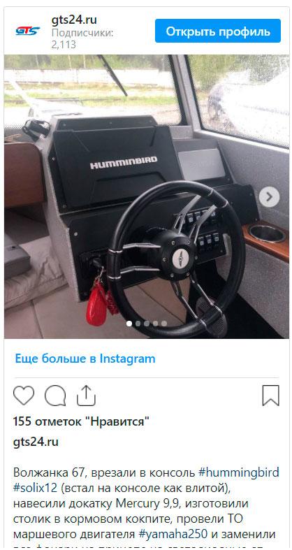 GTS в Инстаграм